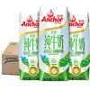 安佳脱脂牛奶 新西兰进口轻欣脱脂250ml*24整箱装 79元