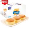 港荣蒸蛋糕芝士味零食糕点早餐小面包整箱办公室休闲食品美食小吃 34.8元