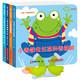 0-3-6岁亲子共读儿童益智玩具毛绒书 大脚丫动物故事书 精装绘本