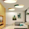北欧简约吸顶灯客厅卧室餐厅现代圆形木艺灯家用温馨LED创意几何 139元