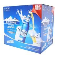 哈尔滨 冰纯白啤 玻璃瓶装 500ml*12瓶