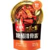 大喜大 糖醋排骨酱 100g *6件 31.68元(合5.28元/件)