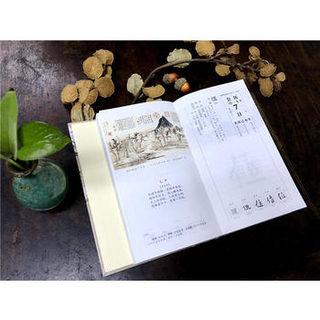 《中国诗词大会·每日读诗日历:二〇一九农历己亥年》