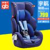 gb好孩子儿童安全座椅9个月-12岁大童汽车用车载通用简易 699元(需用券)