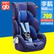 gb好孩子儿童安全座椅9个月-12岁大童汽车用车载通用简易