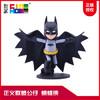 影家正义联盟正版公仔摆件Q版超人神奇女侠蝙蝠侠 蝙蝠侠 29元