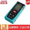 铁锚TM40m/60m/100m激光测距仪手持式家用红外线测量仪电子尺 TM-40 69元