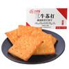 三牛(sanniu)三牛苏打 椒盐味饼干休闲零食  2250g 36.9元