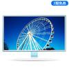 三星S24E360HL电脑显示器23.6英寸平面高清液晶PLS屏HDMI办公设计 799元