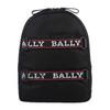 BALLY 巴利 FLIP 6221629 男士尼龙双肩包 2499元