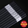 合金筷子10双装 耐高温不发霉 银三叶24cm 16.9元包邮