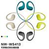 Sony/索尼 NW-WS413 运动防水MP3播放器跑步游泳耳机 344元