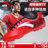 安踏足球鞋男鞋运动鞋男碎钉人造草地成人训练鞋足球鞋11612202 139元