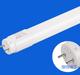 欧普 LED灯管 t5一体化超亮节能光源全套 1米14w