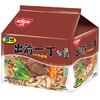 香港地区进口 出前一丁 五香牛肉味方便面泡面 5 x 100g/袋 12.75元