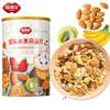 福事多 坚果水果燕麦片1Kg 28.9元(需用券)