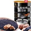 黑芝麻核桃粉黑豆粉罐装 600g 19.9元(需用券)