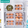 百露日式透明双层鸡蛋盒抽屉式冰箱储物盒 35元