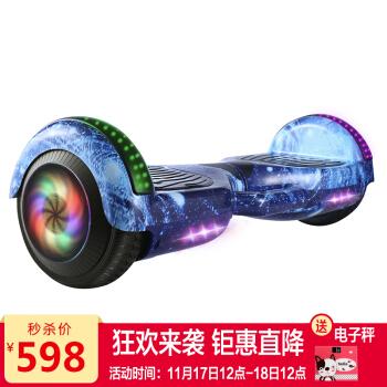 美趣(MEIQU)平衡车儿童两轮成人体感车 智能双轮电动扭扭车代步车 M6星空蓝