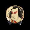 大英博物馆 日本歌舞伎 装饰盘摆件 119.2元