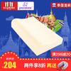 PARATEX天然乳胶枕 泰国进口TH9护颈椎枕按摩枕乳胶枕头 枕芯 平板波浪枕 239元