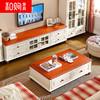 和购家具 地中海电视柜实木影视柜田园地柜美式电视机柜组合D222 1535元