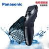 Panasonic 松下 ER-GC51 电动理发器 358元包邮(需用券)