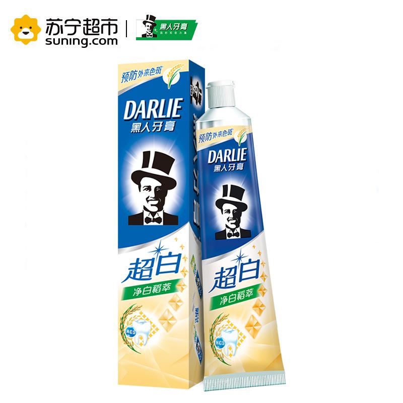 DARLIE 黑人 超白净白稻萃牙膏 140g