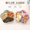 小麦秆健康零食盒 梅花北欧绿 14.9元包邮(需用券)