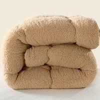 J.H.Longess 布之美 加厚羊羔绒被子 土豪金 200*230cm7斤