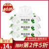 水动力婴儿手口湿巾80抽3包儿童宝宝草本润肤湿纸巾带盖 *2件 29.85元(合14.93元/件)
