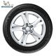 米其林轮胎 245/45R18 100W PRIMACY 3 ST 浩悦 正品包安装