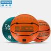 迪卡侬 橡胶篮球 7号 成人青少年 5 6 耐磨训练 儿童 KIPSTA 39.9元