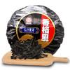 香格里 圆盘紫菜紫菜海产品特产 无沙紫菜做汤 多买更优惠 30g*10包 24.9元