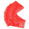 京唐 婚庆用品 结婚红包 56个装 *18件 309.32元(合17.18元/件)