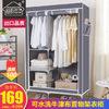 溢彩年华 牛津布衣柜   YCB4014+凑单品 100.9元