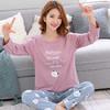 佰伦世家 女款针织棉质睡衣套装 *2件 79元(合39.5元/件)