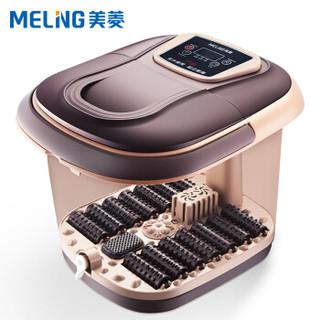 美菱(MELING) 足浴盆电动加热洗脚盆家用自助按摩泡脚器恒温泡脚桶 针刺按摩顶压式 MI-YS30503 *2件