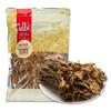 维多宝  茶树菇干货 125g *5件 56元(合11.2元/件)