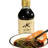 小K 海鲜汁 200ml 9.9元包邮(需2人拼团)