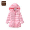 BINPAW 女童棉衣 加厚外套棉服 *3件 170元(合56.67元/件)