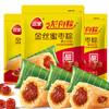 三全 粽子礼盒装 6蜜枣粽 840g 14.9元包邮(需用券)