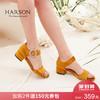 哈森 2018夏季新款丝绒方跟低跟女鞋 一字扣带水钻凉鞋HM81442 359元
