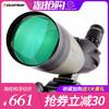 星特朗观鸟镜单筒望远镜高倍高清10000变倍夜视专业观星观景手机 631元