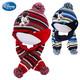 迪士尼男童帽子围巾两件套装秋冬宝宝帽子围脖护耳保暖针织毛线帽