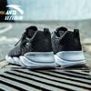 安踏 ANTA 情侣款跑步鞋 易弯折科技缓震运动鞋 11825557 12825557 黑/安踏白 8.5(男42) 189元
