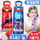 迪士尼儿童保温杯带吸管304不锈钢小学生便携水杯幼儿园宝宝男女1