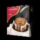 隅田川日本进口挂耳咖啡哥伦比亚蕙兰精品豆特浓黑咖啡粉7*10g