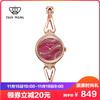 天王表女表正品 石英表女士钢带圆形手表女 时尚潮流简约腕表 849元