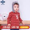 俞兆林(YUZHAOLIN)童装男童T恤女童长袖t恤秋冬保暖加绒加厚外出上衣中小童衣服 *2件 109.9元(合54.95元/件)